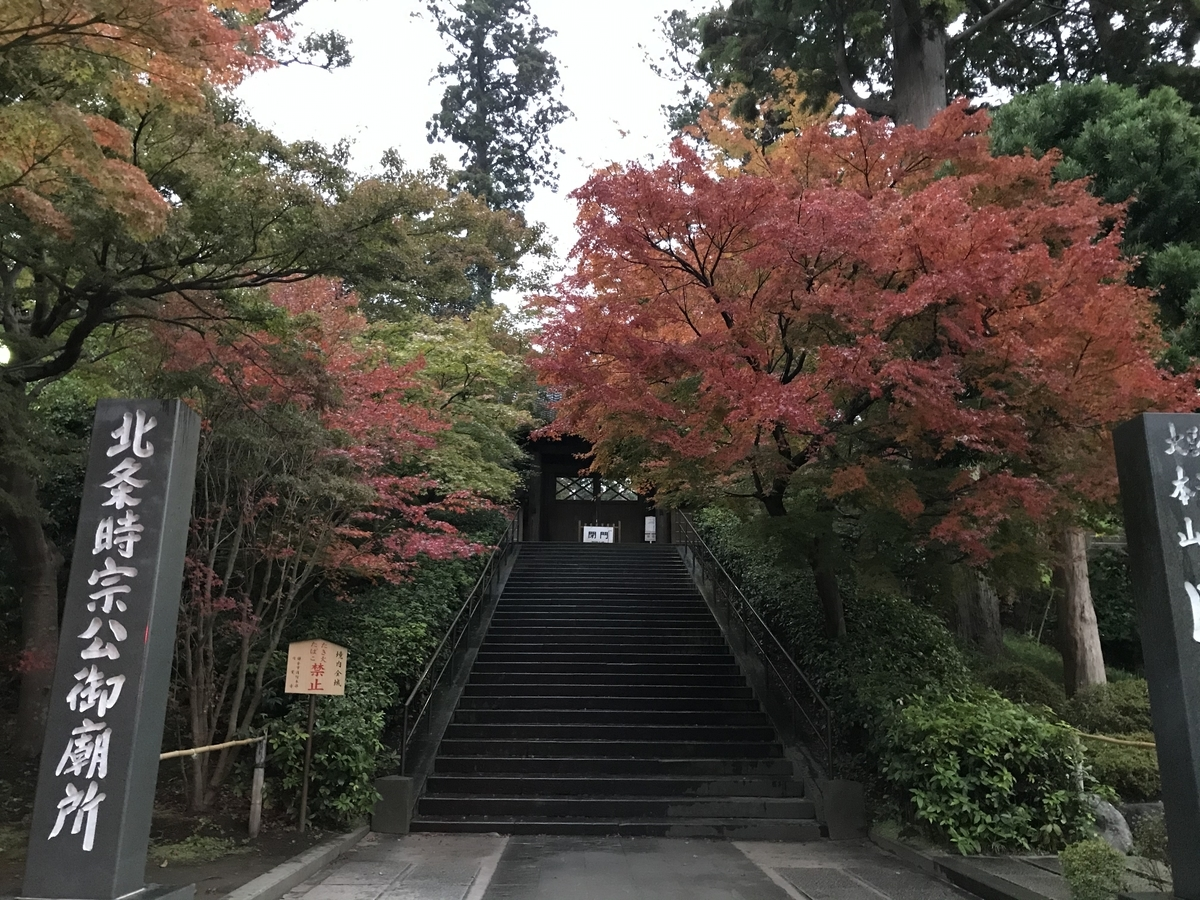 鎌倉紅葉円覚寺20191127-2