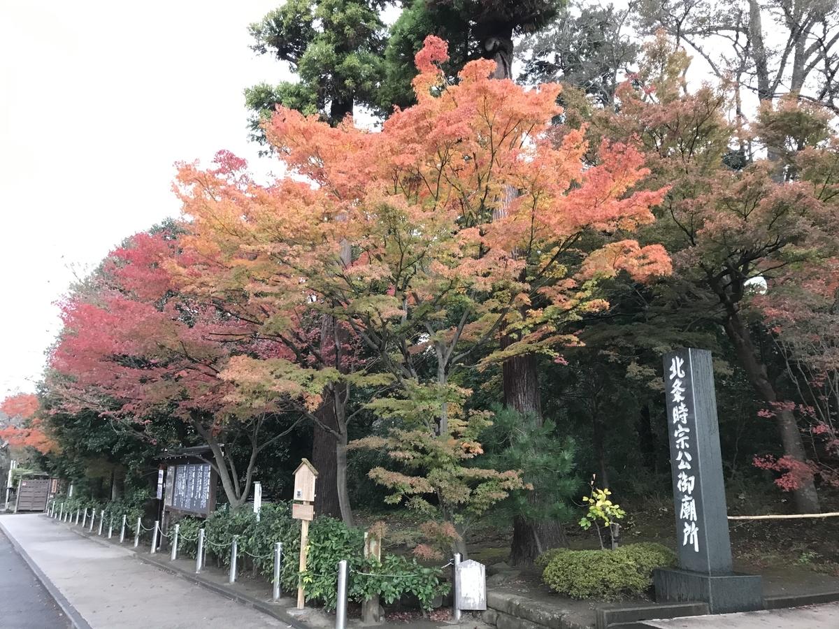 鎌倉紅葉円覚寺20191202-2