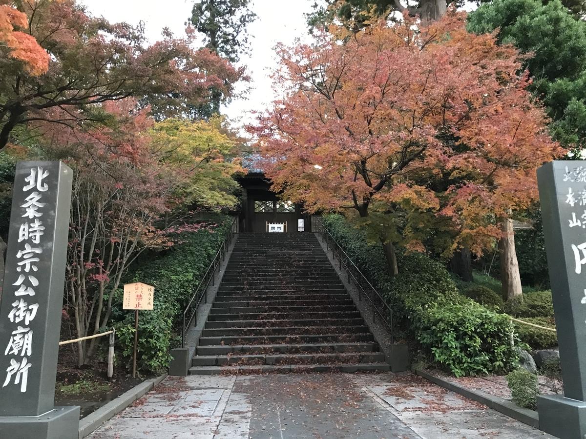 鎌倉紅葉円覚寺20191203-3