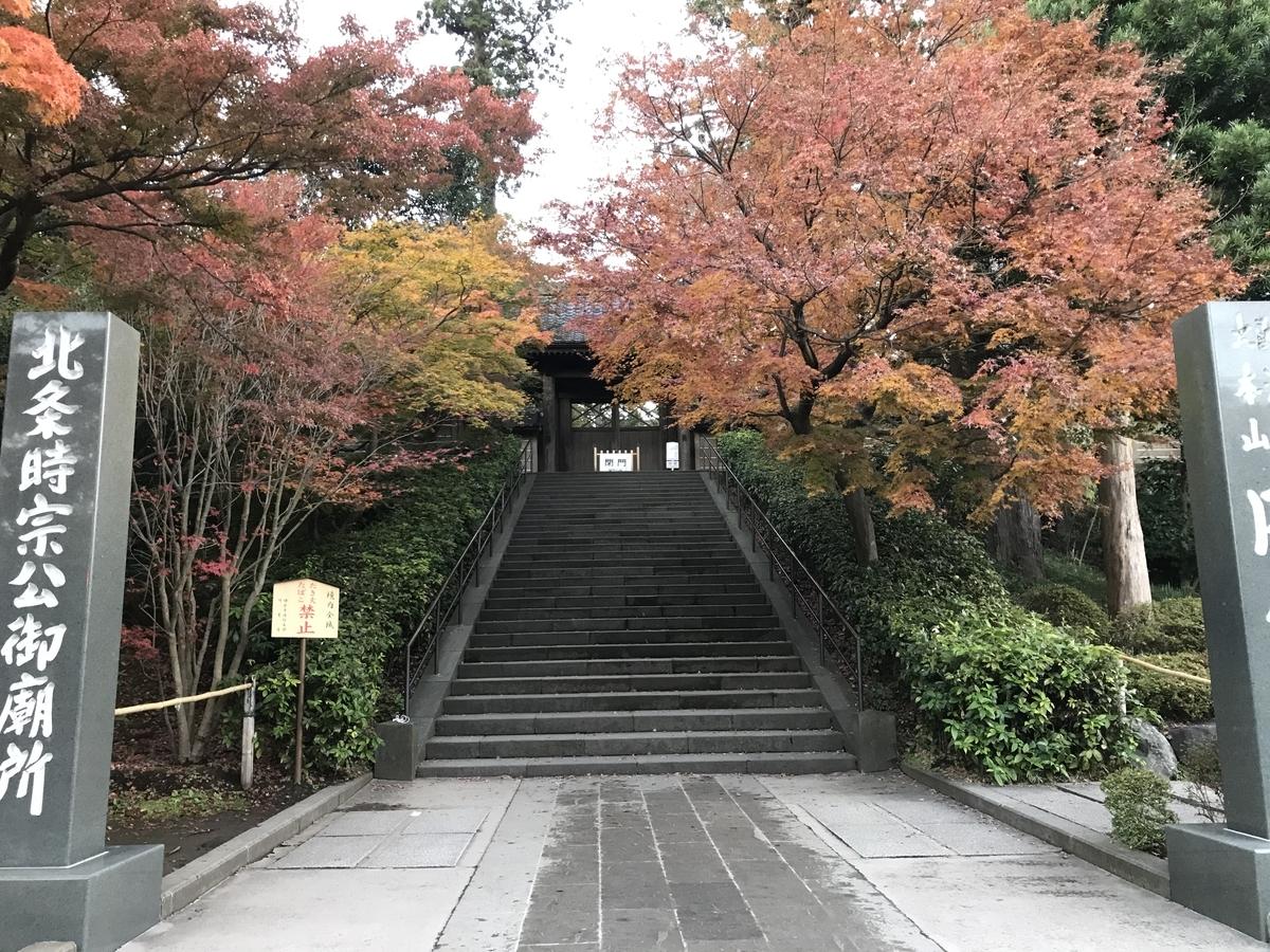 鎌倉紅葉円覚寺20191204-1