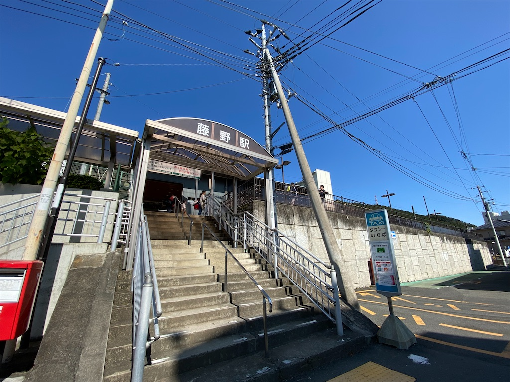 秋山川キャンプ場の最寄駅である JR 中央本線 藤野駅
