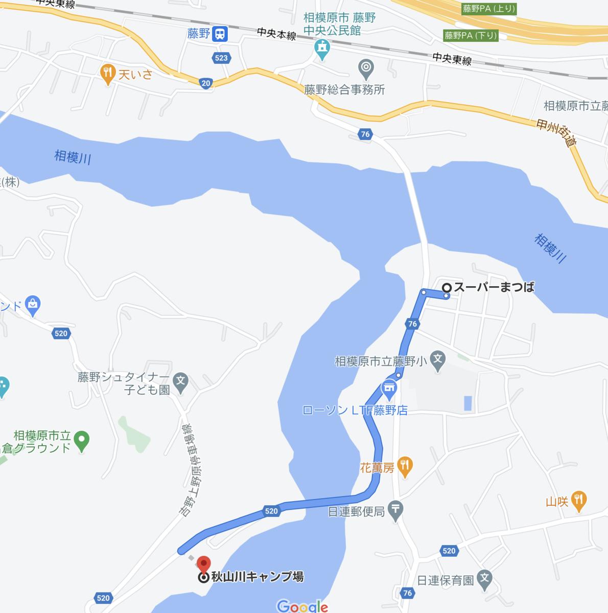 スーパーまつばから秋山川キャンプ場までの地図と経路