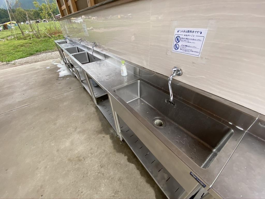 中央草原トイレの水場