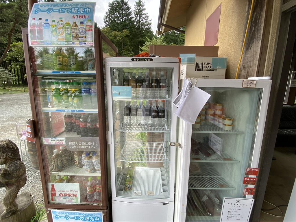 管理棟で販売している飲物たち