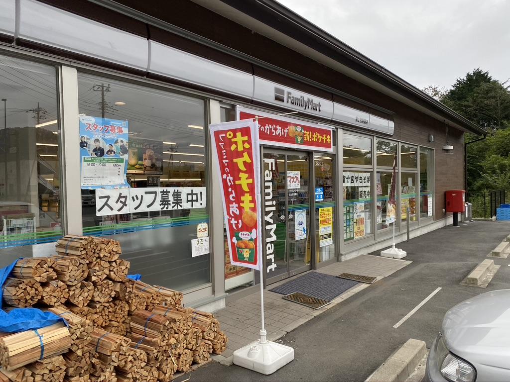 ファミリーマート 富士宮朝霧店