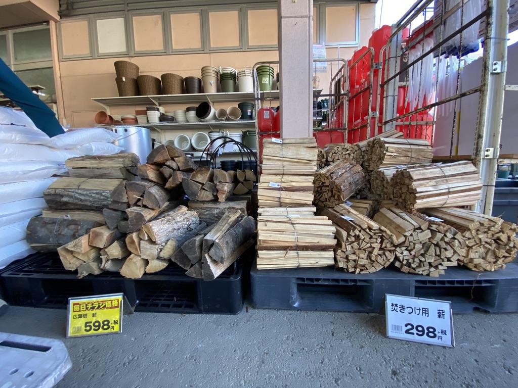 通常の薪と、焚付用に細くカットされた薪の2種類が販売されている
