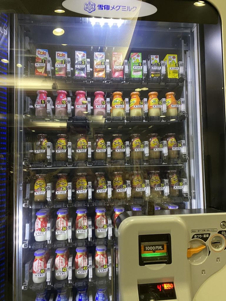 飲物の自動販売機