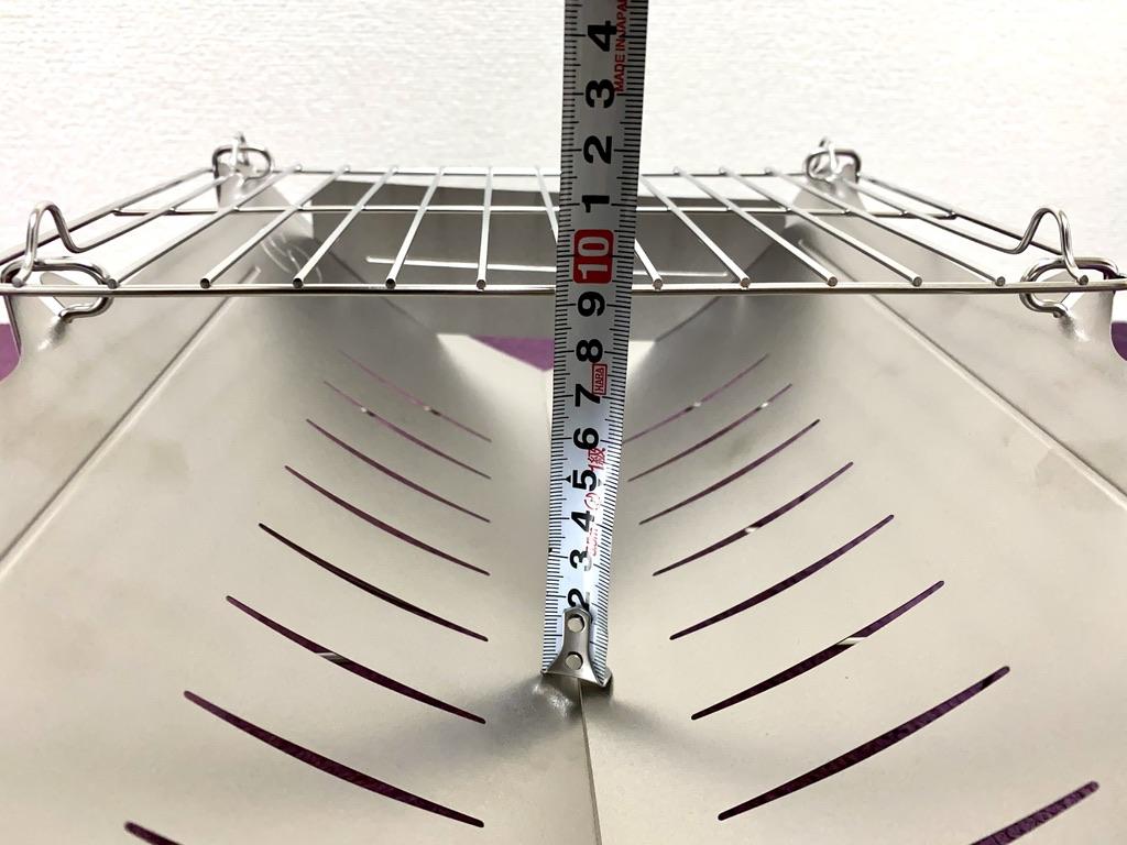 底から五徳までは約 9.5 cm