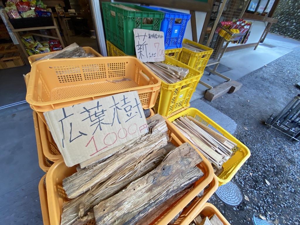 針葉樹(奥)と広葉樹(手前)の薪