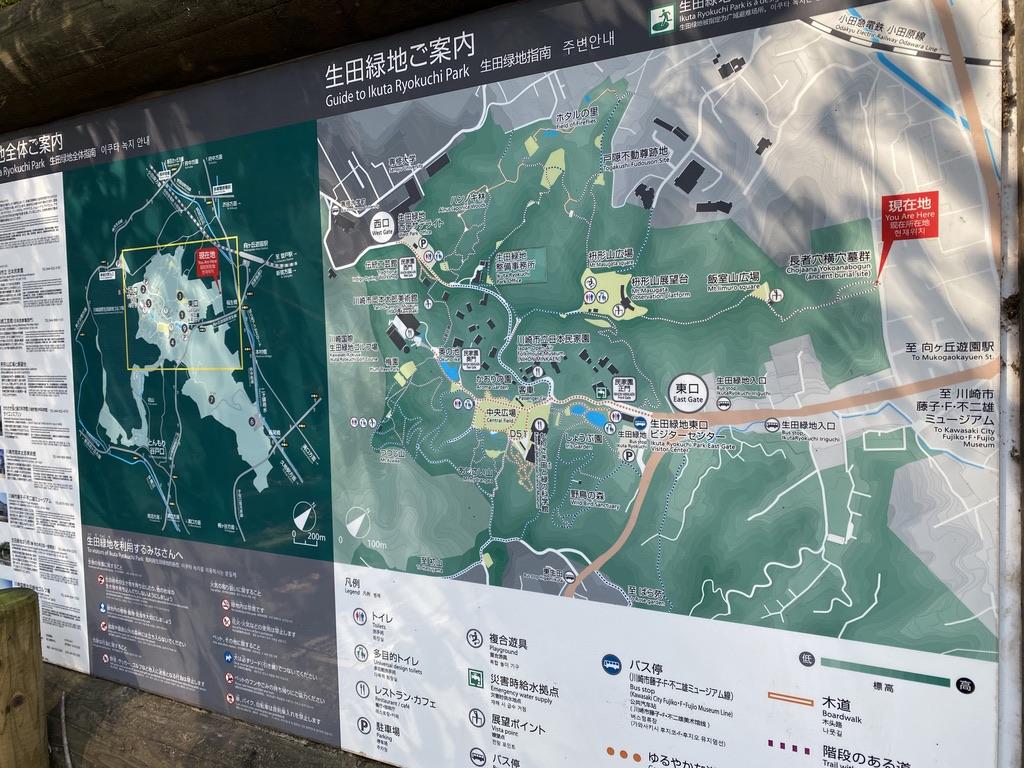 生田緑地の案内図