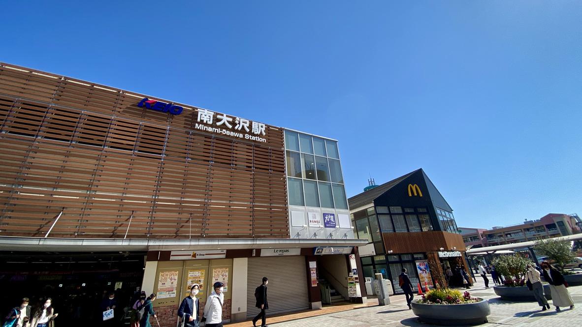 京王線・南大沢駅
