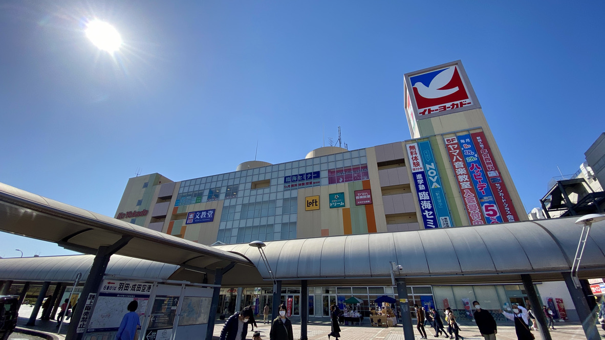 南大沢駅周辺の様子