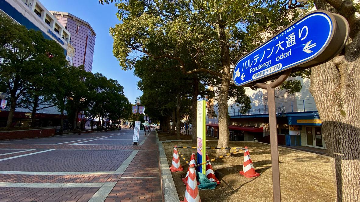 パルテノン通りの標識