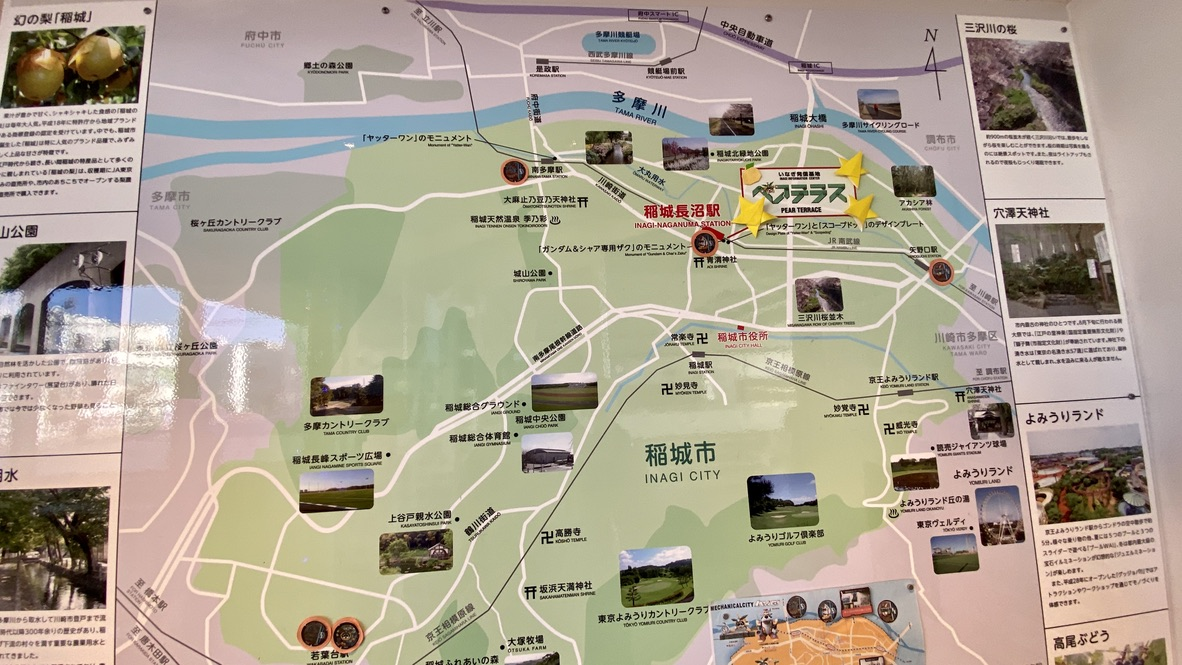稲城市マップ