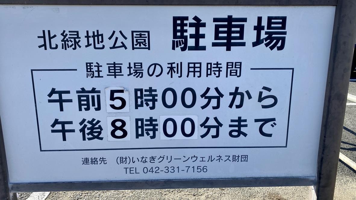 利用可能時間は 5 時〜 20 時(2021/2/28現在)