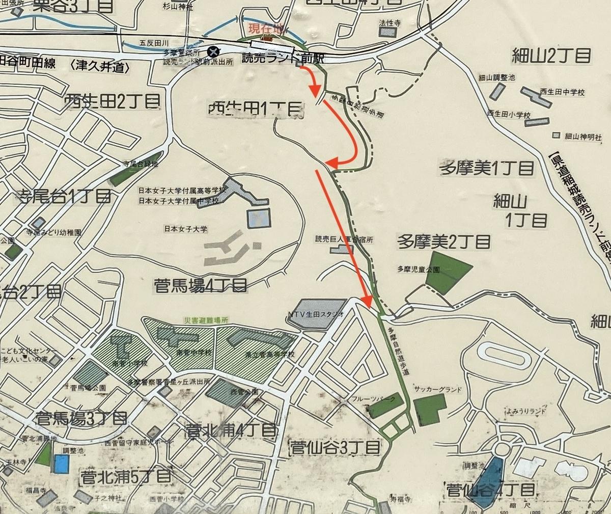 地図上での多摩自然遊歩道の道のり