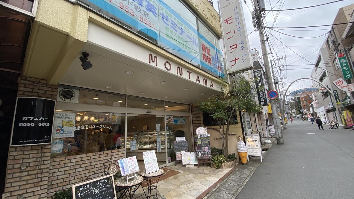 昔ながらな雰囲気を感じる洋菓子店
