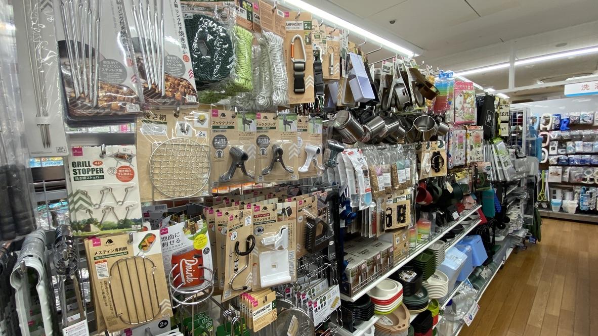 ダイソーイオン大月店のキャンプ用品売場