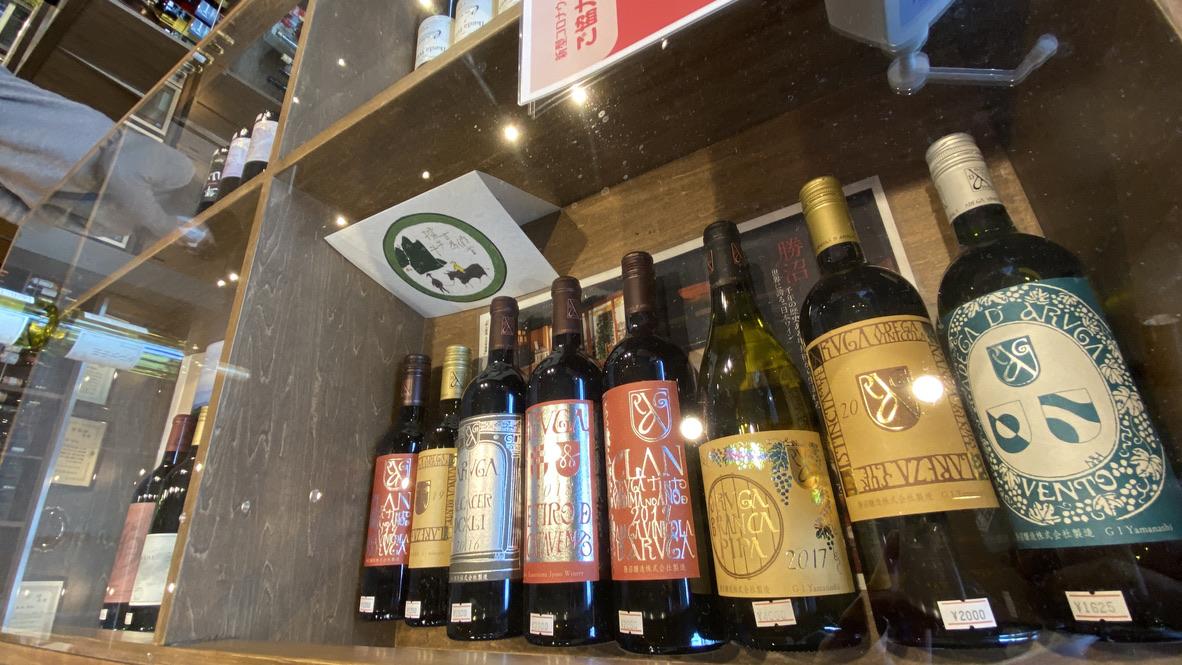 甲州ワインの三大ワイナリー「勝沼醸造」のディスプレイ