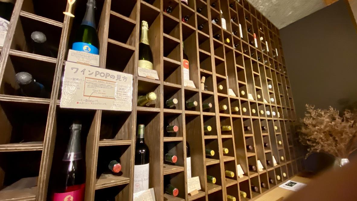 ワインの品数が豊富で、1つ1つにポップがついててわかりやすかった