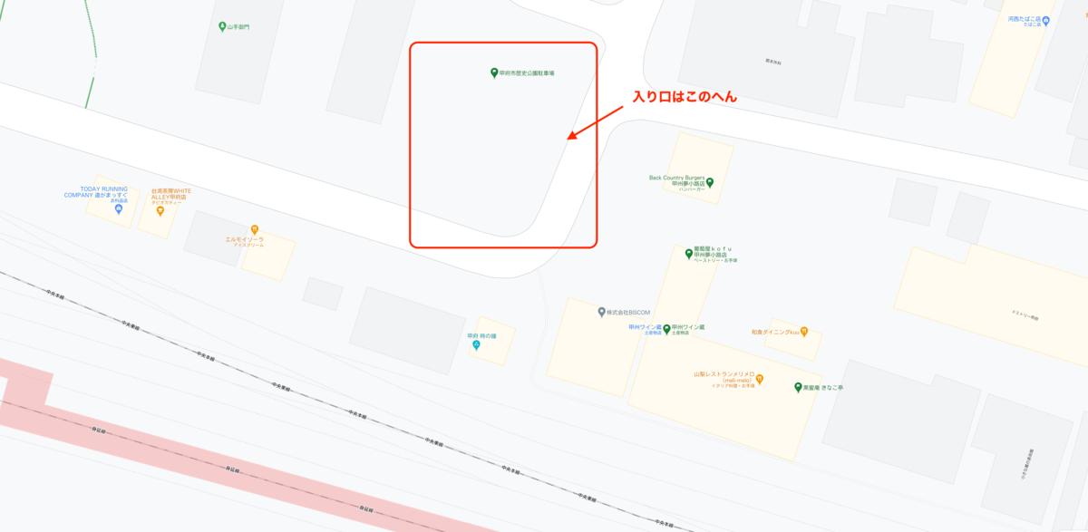 甲府市歴史公園駐車場の場所