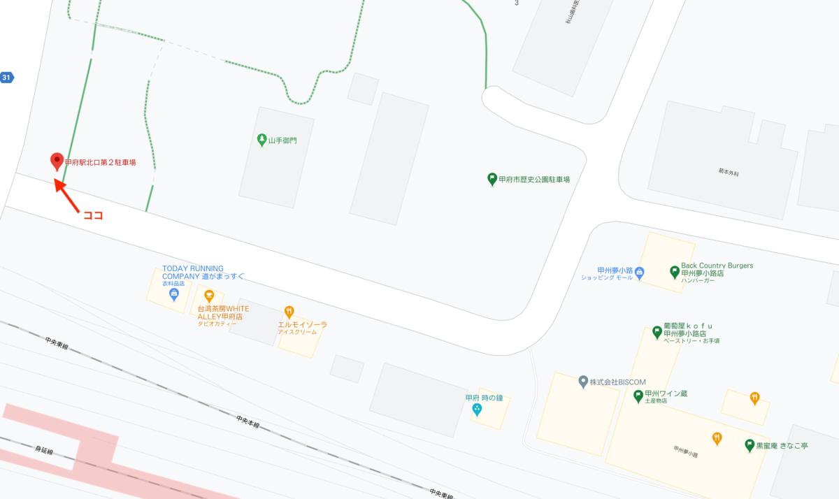甲府駅北口第2駐車場の場所