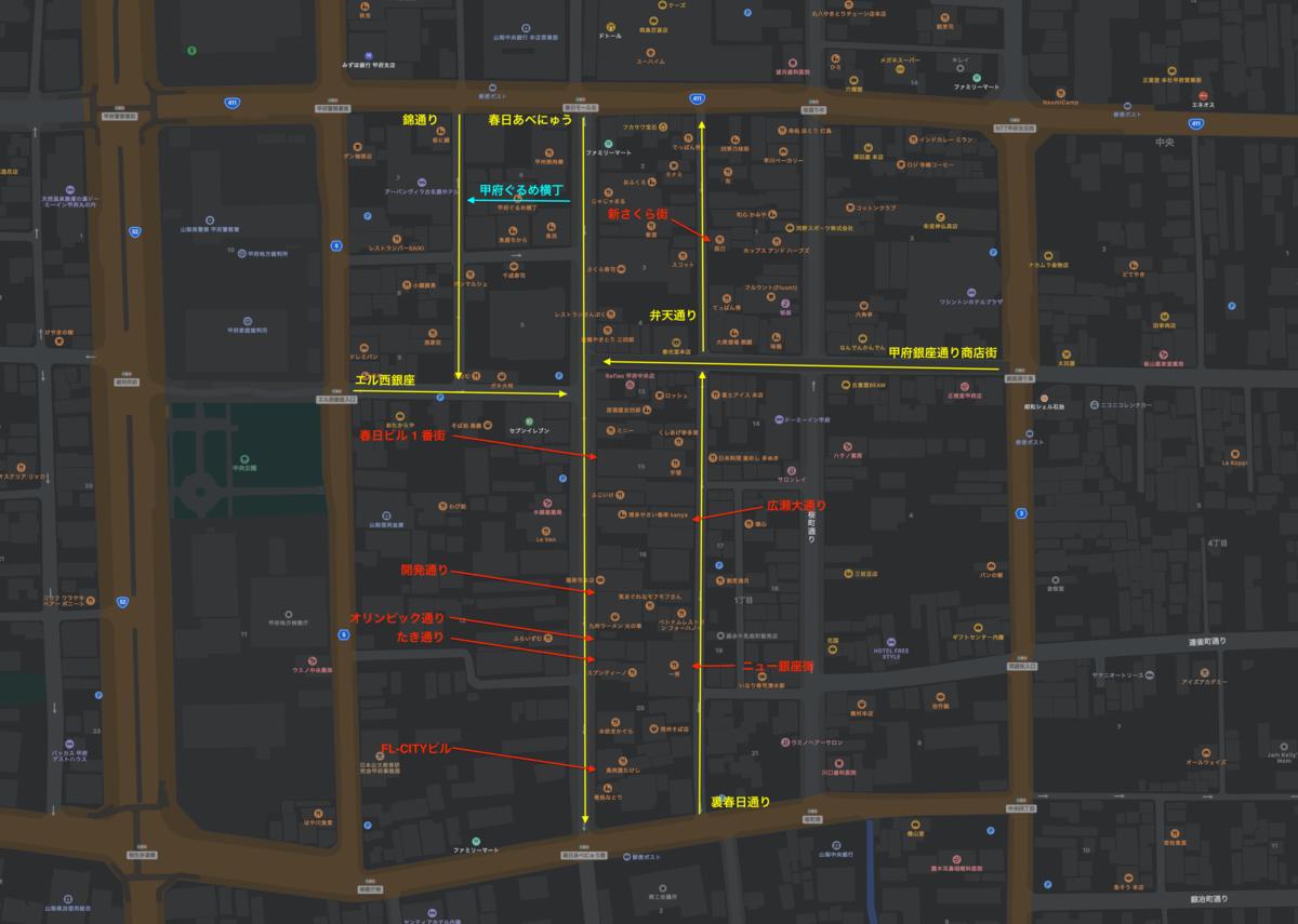 甲府歓楽街 MAP