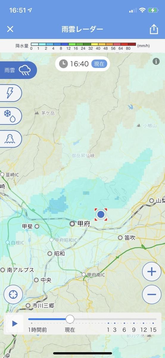 Yahoo天気の雨雲レーダーは神!!!