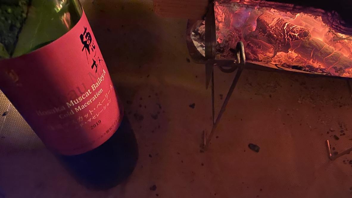 甲州ワイン「穂坂」赤ワイン/マスカット・ベーリーA