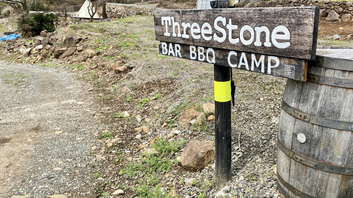 ThreeStone(スリーストーン)キャンプ場入口