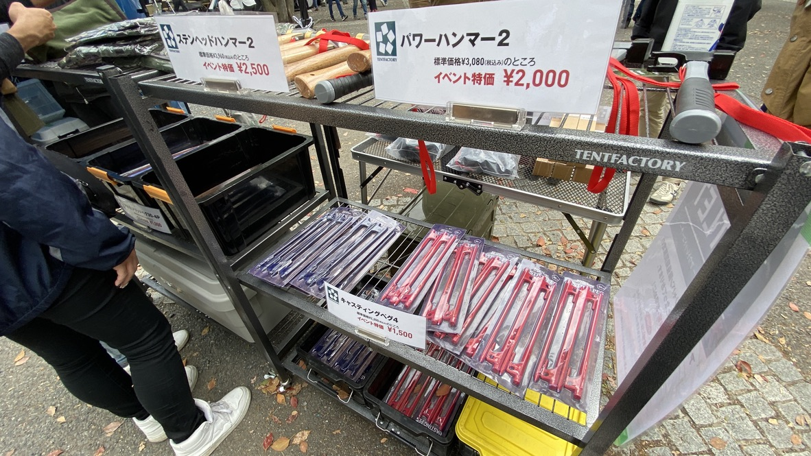 1000 円くらい値引きしてたよ