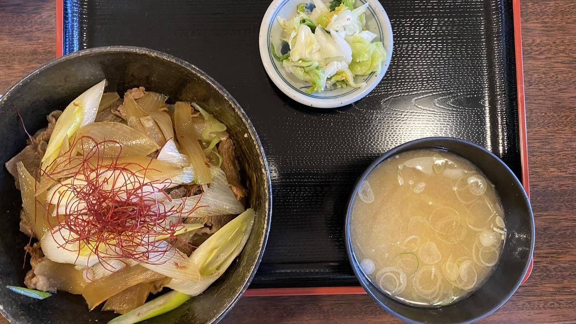 馬鹿丼 900円