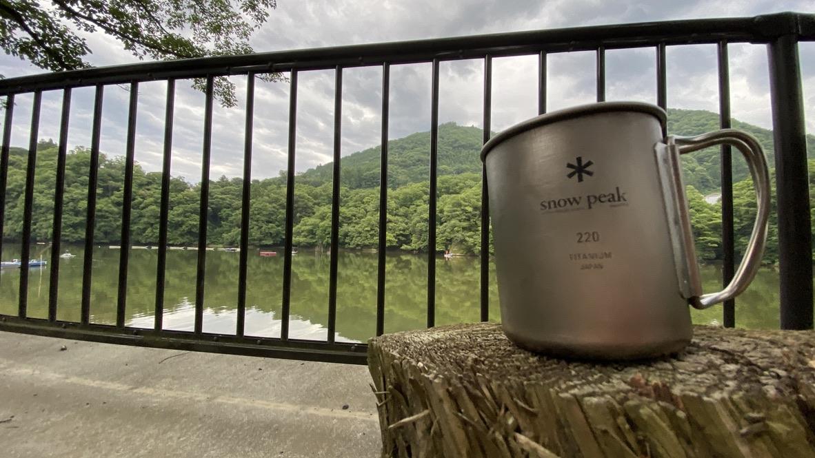 相模湖を眺めながらモーニングコーヒー
