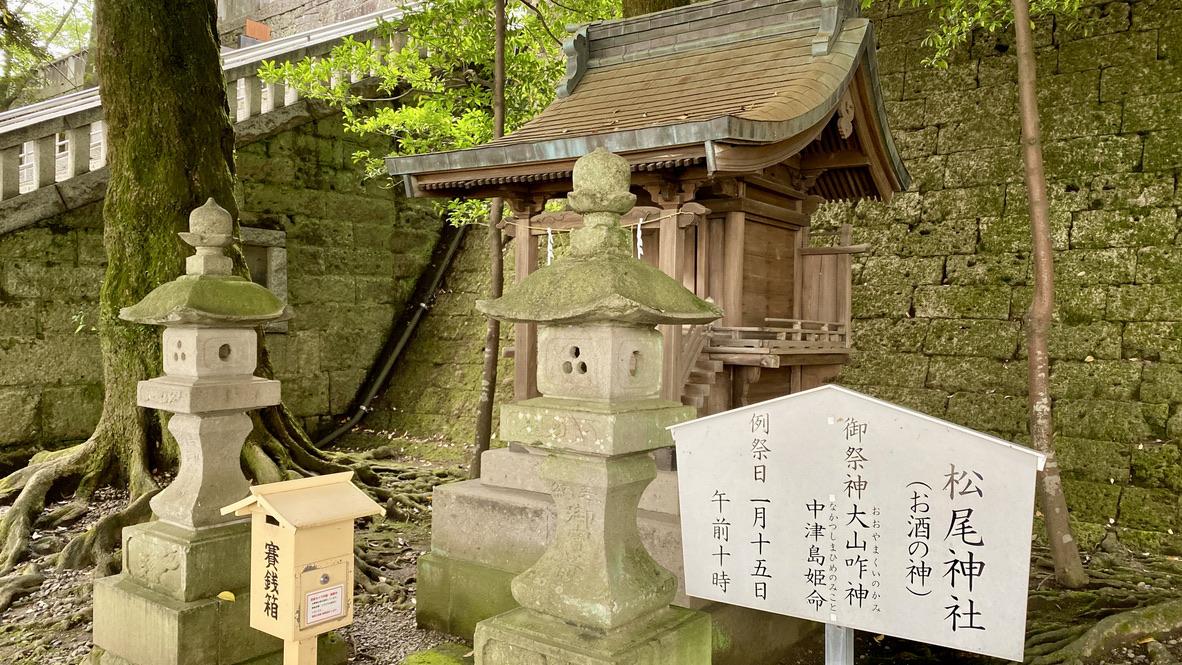 松尾神社(お酒の神)
