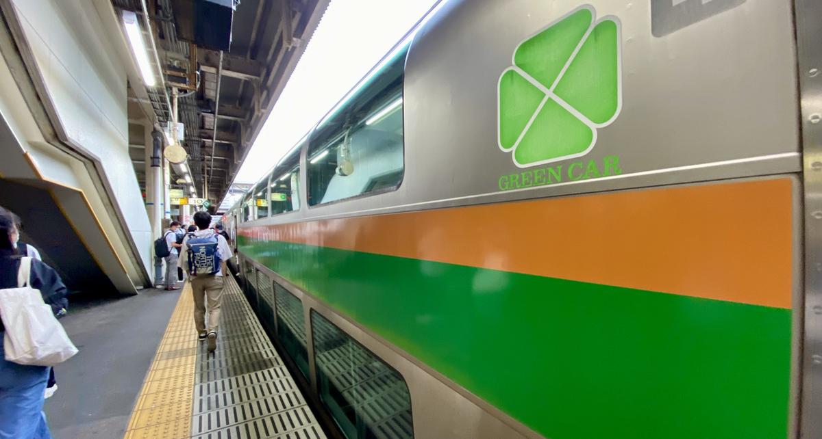 湘南新宿ライン グリーン車