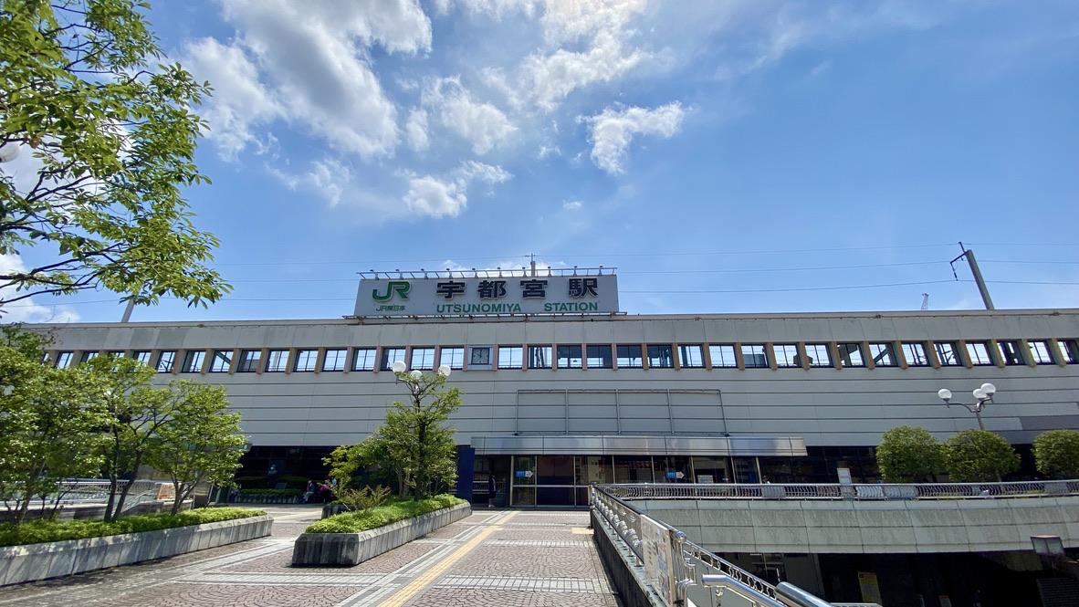 JR 宇都宮駅