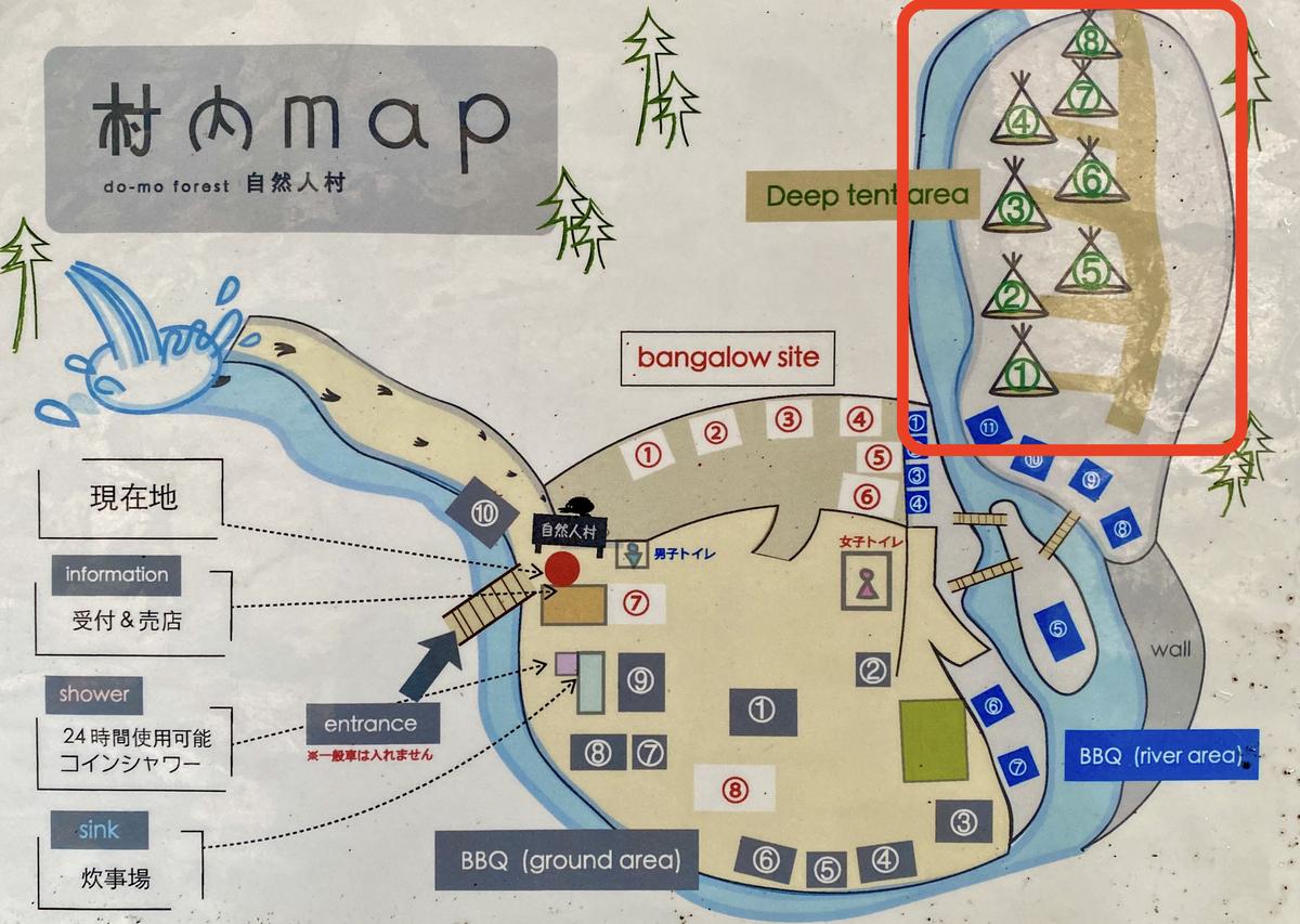 テントサイト(Deep tent area) - 村内マップより