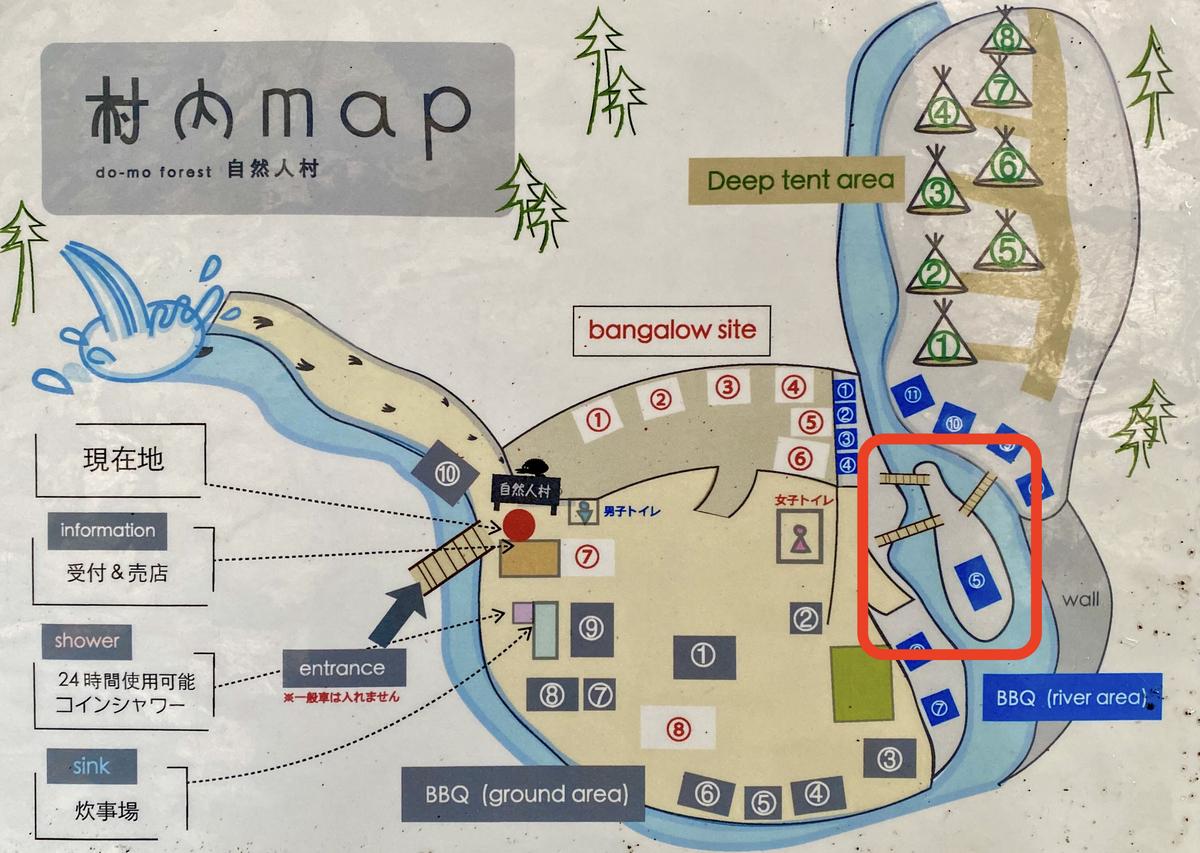 river area - 村内マップより