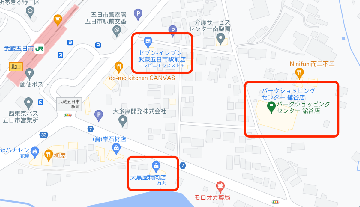 武蔵五日市駅周辺(徒歩圏内)の食料品店地図