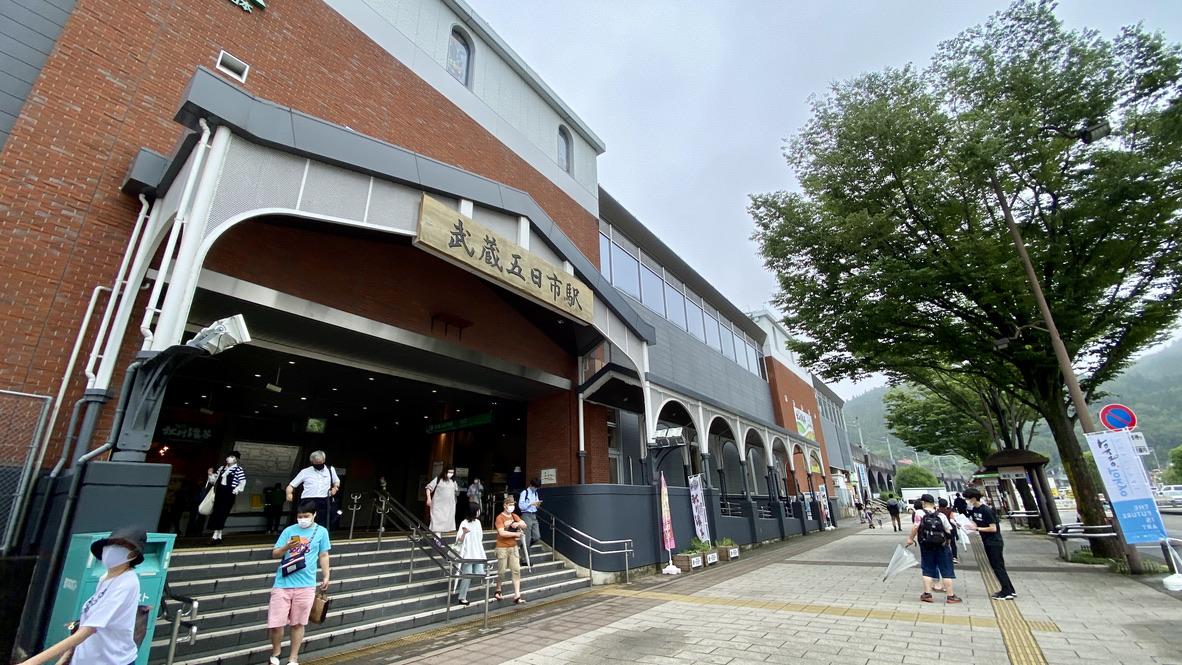 武蔵五日市駅の入り口