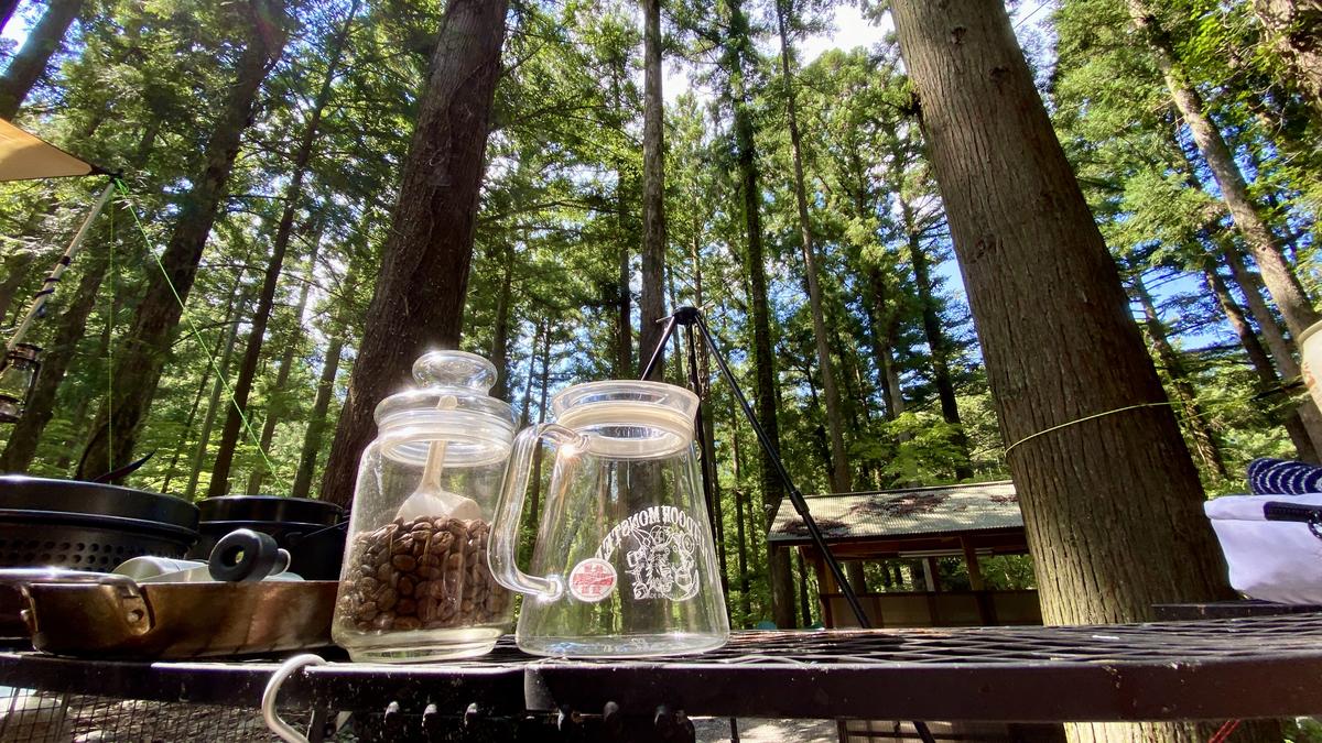 キャンプいただく豆から挽いたコーヒーは最高