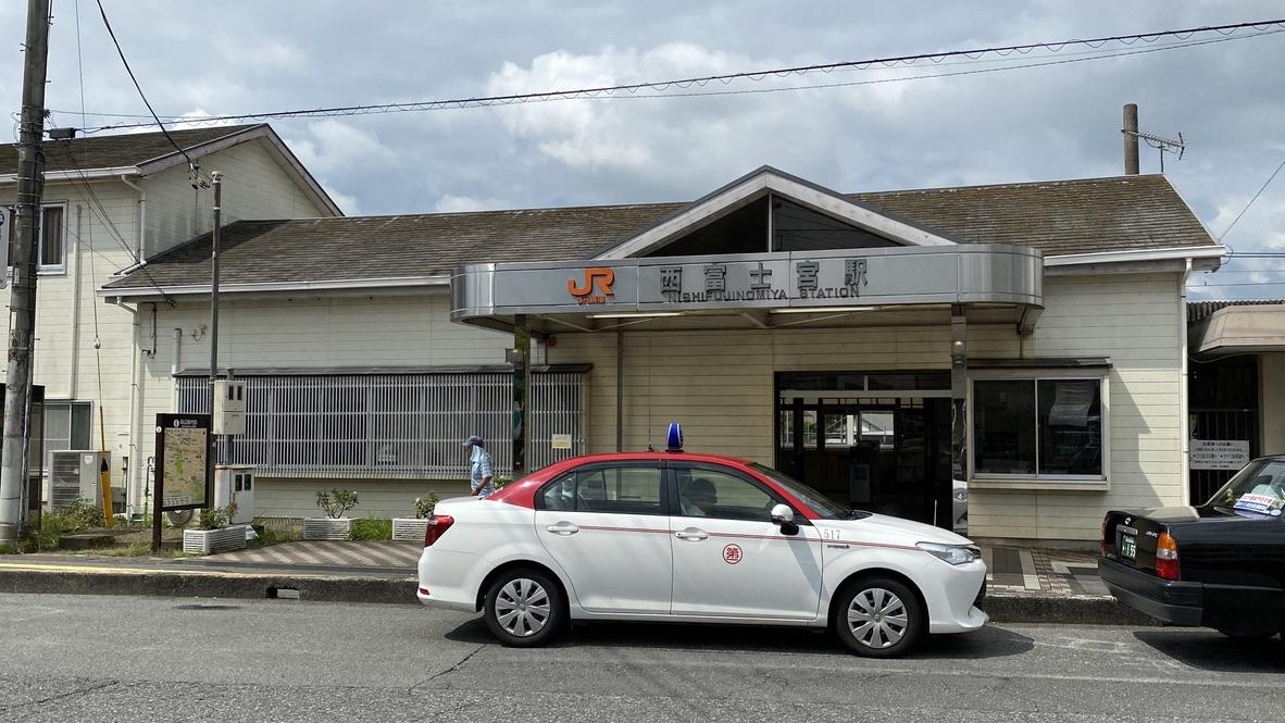 西富士宮駅入り口