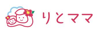 f:id:ritomama-yasuko:20170706144214j:plain