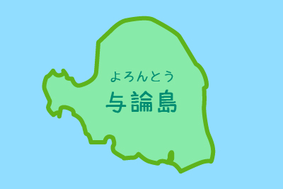 f:id:ritomama-yasuko:20170902225035j:plain