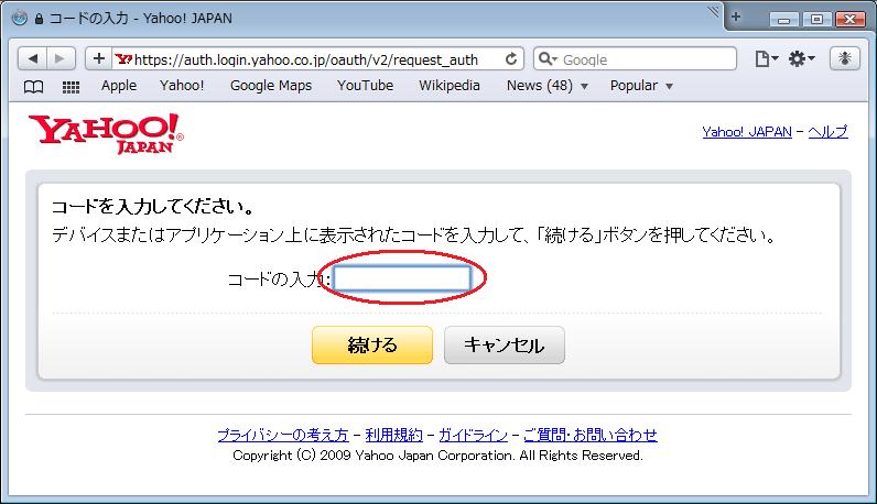http://f.hatena.ne.jp/images/fotolife/r/ritou/20090712/20090712031135.png