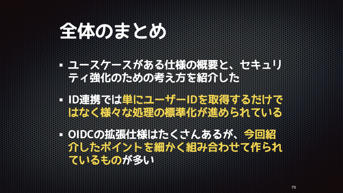 f:id:ritou:20210905030429p:plain