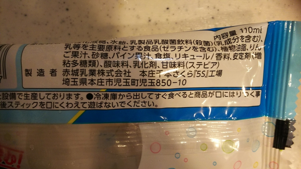f:id:ritsuka00:20170820163123j:plain