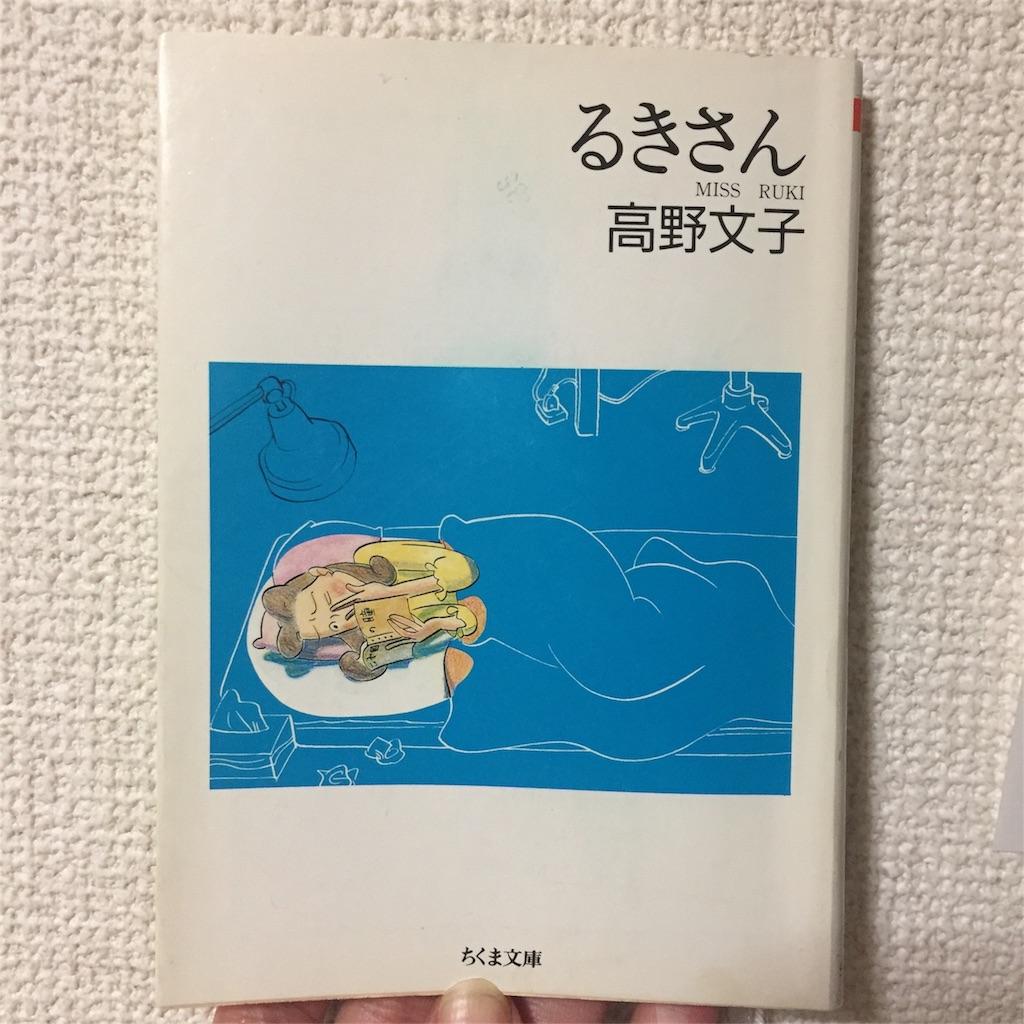 f:id:ritsuko0627:20170119211724j:image