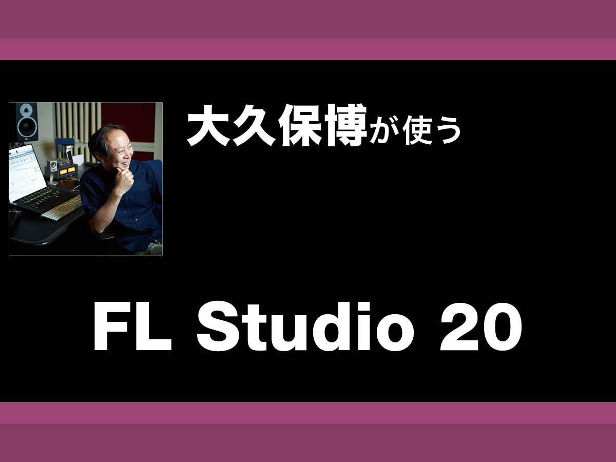 f:id:rittor_snrec:20200519164807j:plain