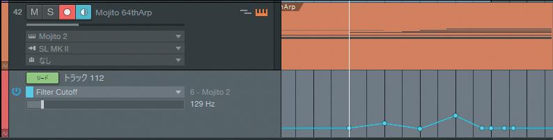 画面下段がS1のオートメーション・トラック。画面は本誌10月号で筆者が制作したデモ曲のもので、サンレコにてProfessional版向けソング・ファイルを無償ダウンロード可能(https://www.snrec.jp/entry/special/studio_one_5_project)。また、エムアイセブンジャパンのWebサイトでPrime版用ファイルも無償公開中(www.mi7.co.jp)